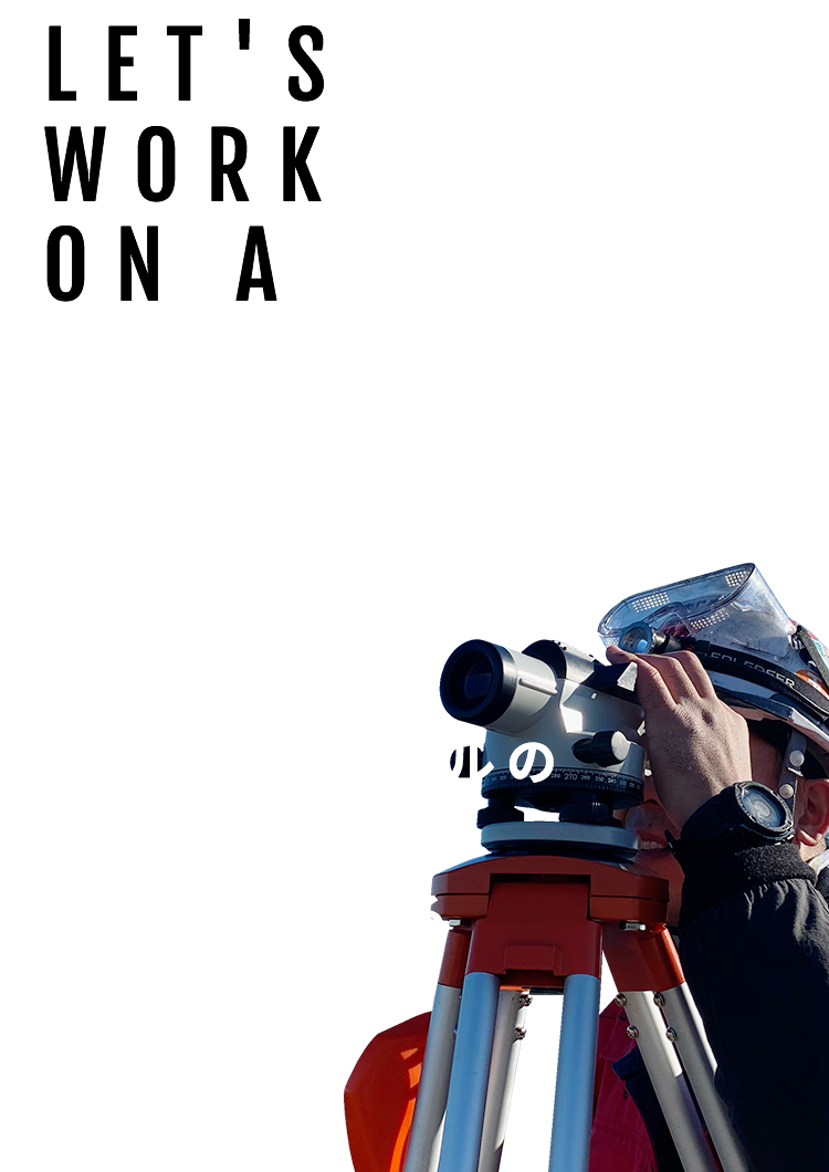 Let`s Work On a BIG SCAALE